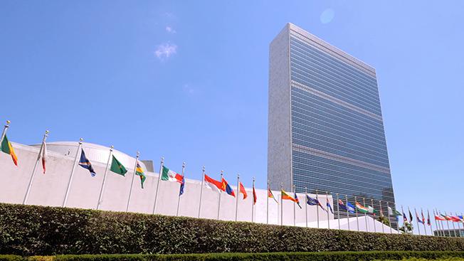 Вашингтон хочет разогнать ООН?