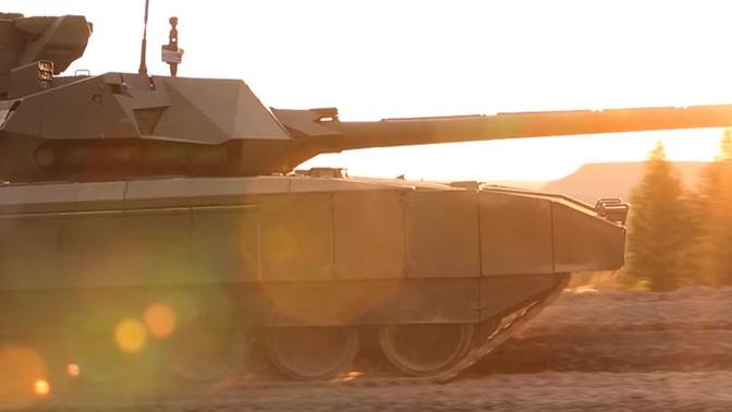 Для танка «Армата» создается новейшая пушка