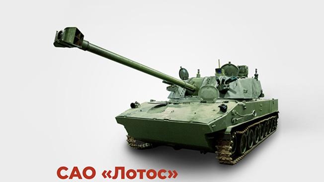 «Лотос» может впервые расцвести на Красной площади