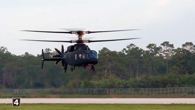 Опубликовано видео первого полета скоростного вертолета компании Sikorsky