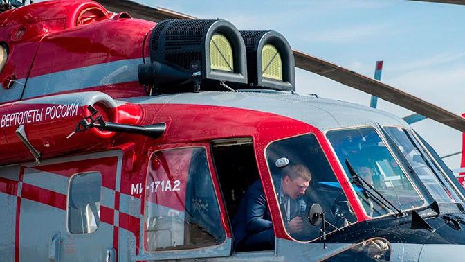 Малайзия закупит российские вертолеты Ми-171А2 и «Ансат»