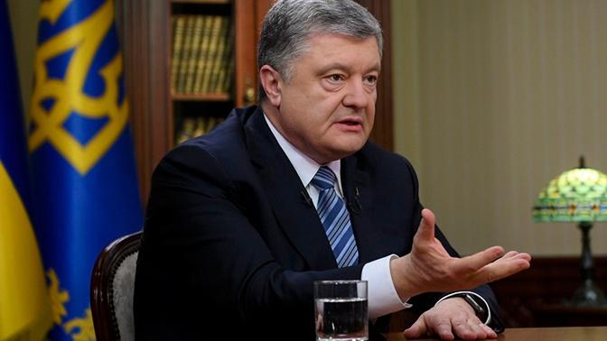 «План П»: Порошенко рассказал, что сделает в случае поражения на выборах