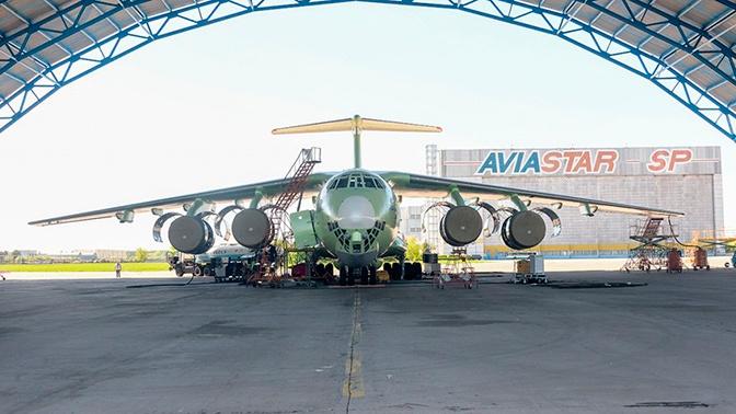 Стало известно, когда завершатся испытания Ил-78М-90А