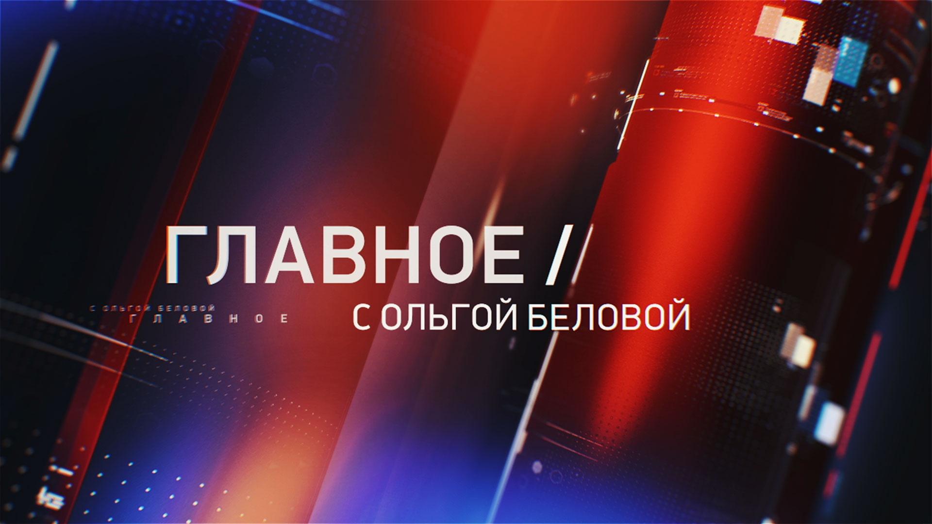 Выпуск от 30.06.2019 г.