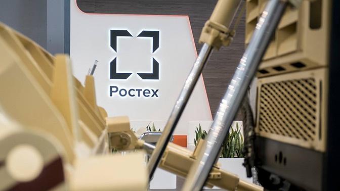 В Ростехе прокомментировали доклад генпрокурора о хищениях средств