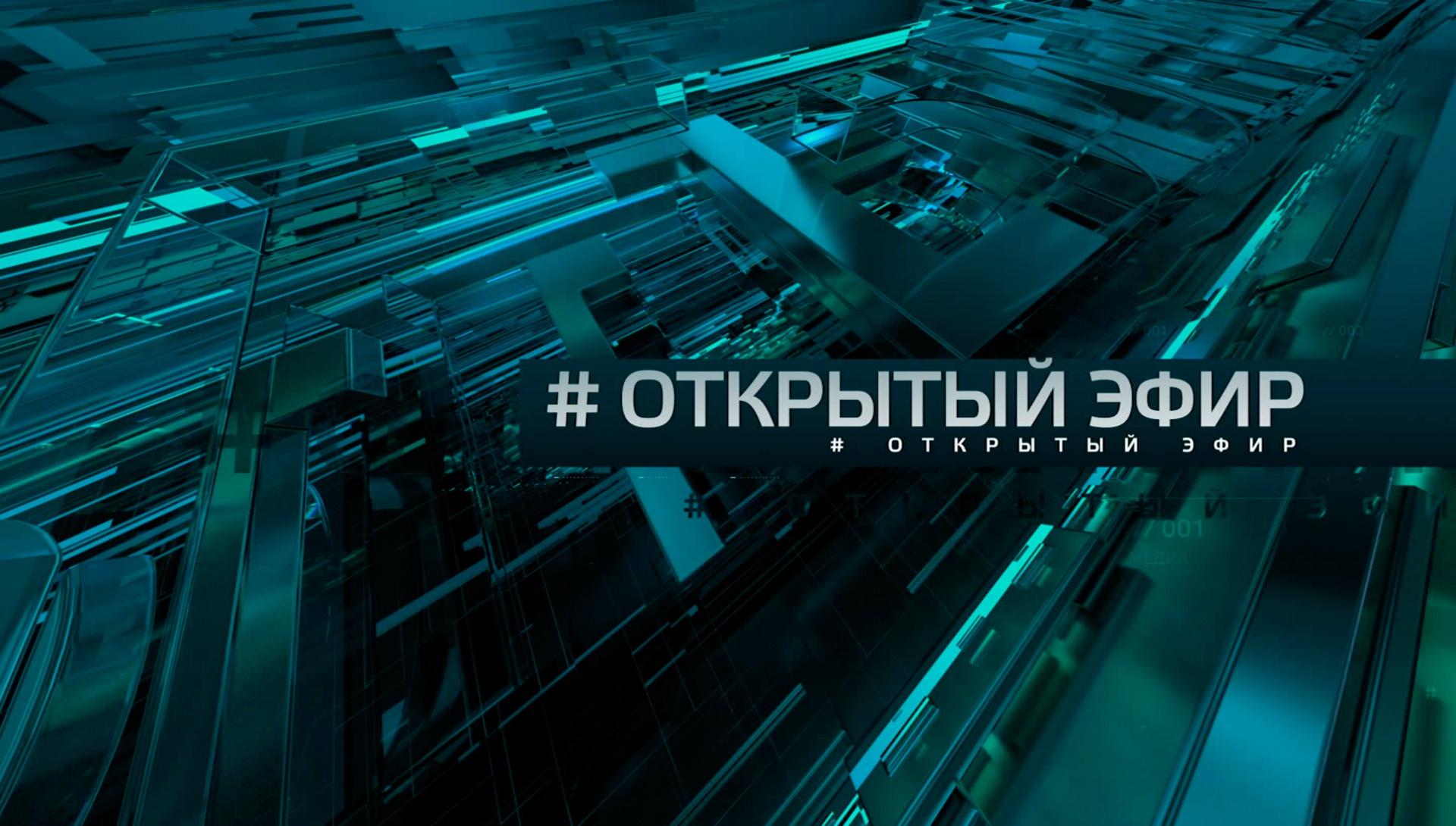 Выпуск от 21.01.2020 г. Непокоренный «Беркут» и уникальные российские ракеты