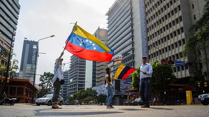 В США вновь заговорили о «вмешательстве» в дела Венесуэлы