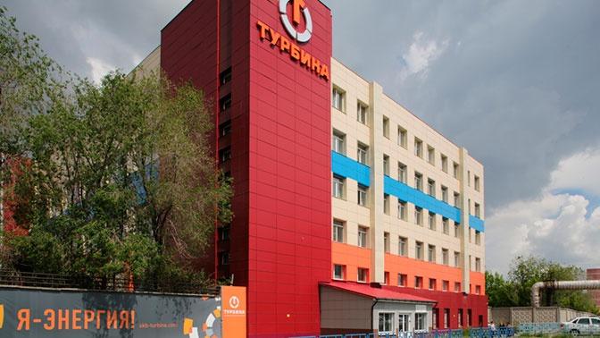 ФСБ проводит обыски в конструкторском бюро в Челябинске