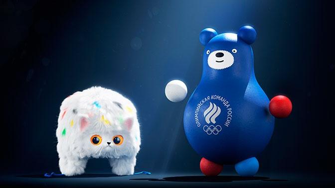 Кот-ушанка и медведь-неваляшка станут талисманами олимпийской сборной РФ