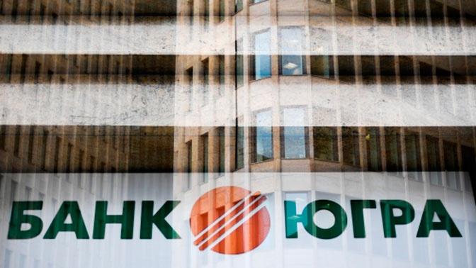 Задержанному за хищения акционеру «Югры» Хотину грозит до 10 лет тюрьмы