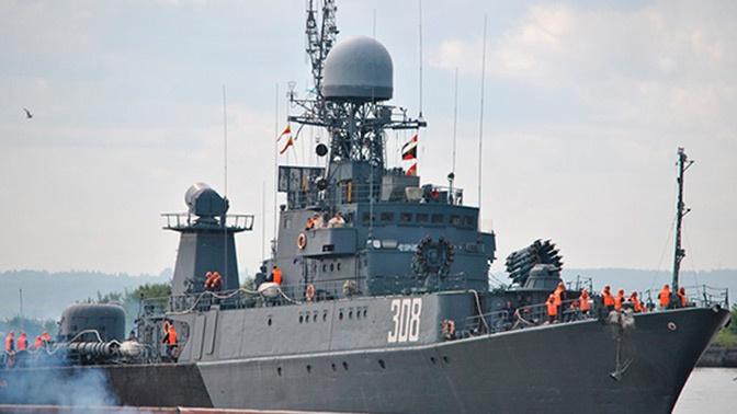 Противолодочные корабли Балтфлота провели артиллерийские стрельбы