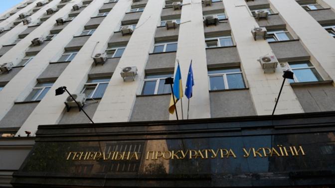 Генпрокуратура вызвала на допрос чиновников из окружения Порошенко