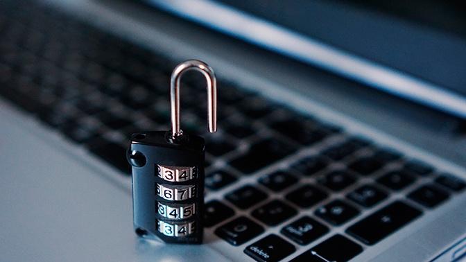 Названы самые небезопасные комбинации паролей