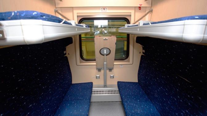 РЖД покажет новые вагоны с душем, холодильником и сейфом