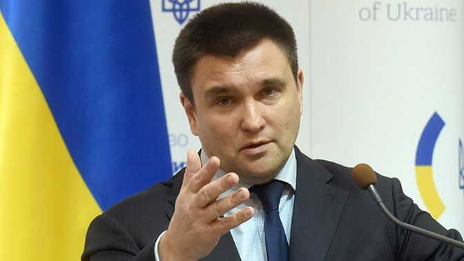 В МИД Украины призвали жителей ДНР и ЛНР отказаться от получения гражданства РФ