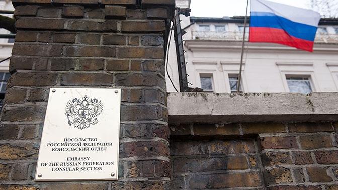 Посольство РФ раскритиковало МИД Великобритании за антироссийское поздравление Зеленского