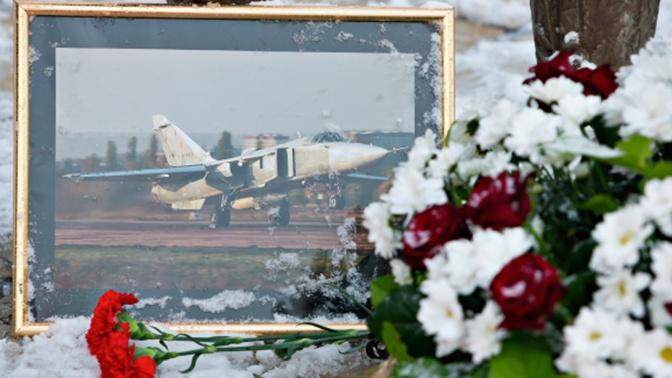 Российские следователи нашли еще двоих убийц летчика Пешкова в Сирии