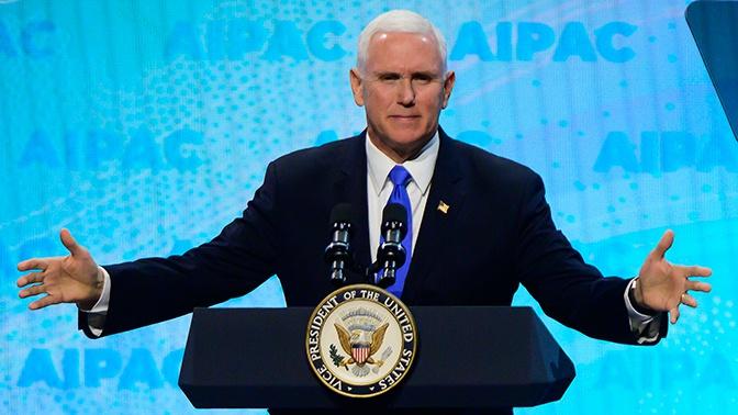Вице-президент США заявил, что с нетерпением ждет первой встречи с Зеленским