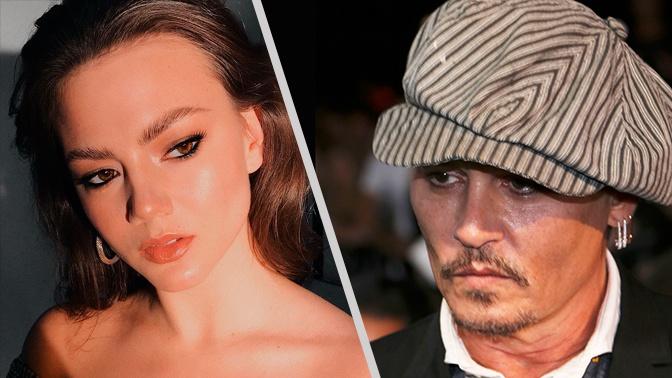 Джонни Депп хочет жениться на 20-летней россиянке