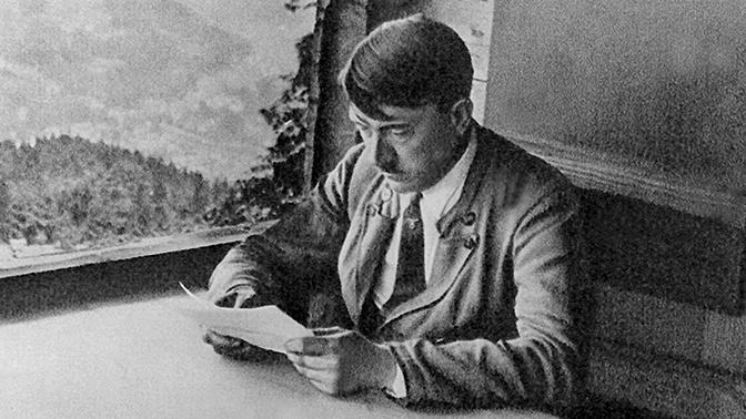 Опубликован текст неизвестного ранее предсмертного письма Адольфа Гитлера