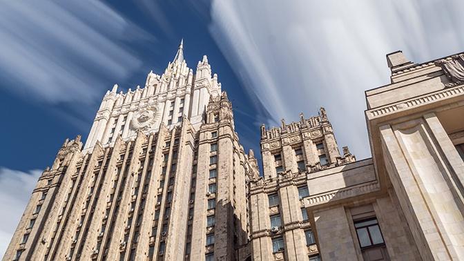 В МИД РФ предложили послу США «учить историю» в ответ на слова об авианосцах в Средиземном море