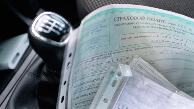 Медведев поручил правительству рассмотреть возможность включения рисков по ОСАГО в КАСКО