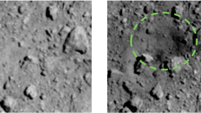 Рукотворный кратер на астероиде попал на фото