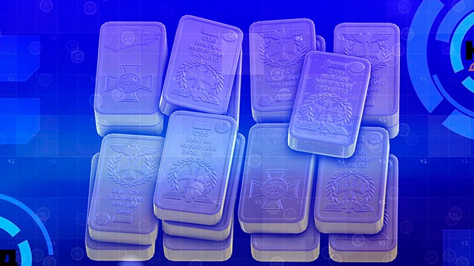 Арийское золото. Последняя тайна Рейха