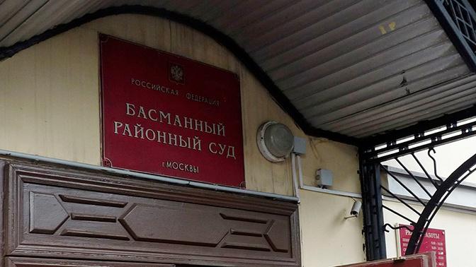 Третьего полковника ФСБ арестовали по делу о коррупции
