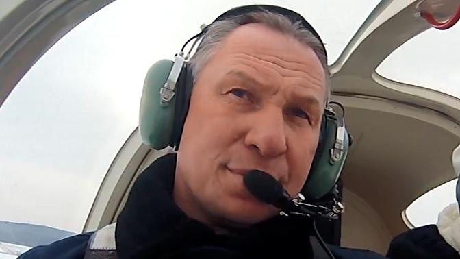 При крушении Як-18 под Хабаровском погиб глава Федерации авиационного спорта Дальнего Востока