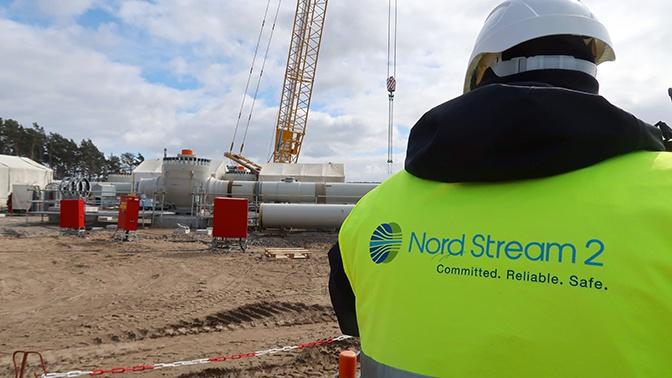 «Северный поток - 2» сэкономит европейцам миллиарды евро