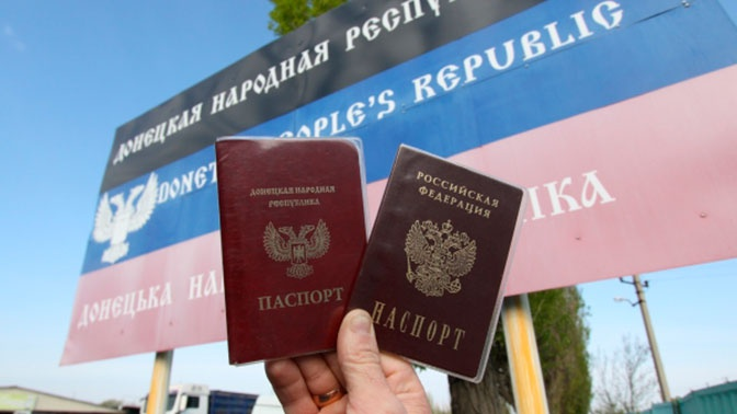 МВД РФ: российские паспорта хотят получить 86% жителей ДНР и ЛНР