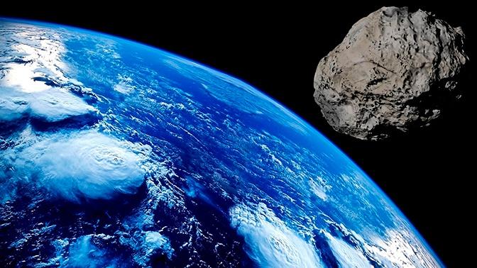 NASA готовится к столкновению Земли с астероидом