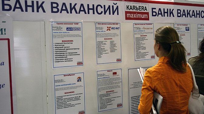 Опыт и деньги: сколько подростков в России готовы начать работать до 18 лет