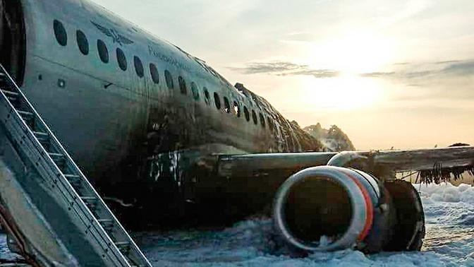 Сергей Шойгу выразил соболезнования в связи с авиакатастрофой в аэропорту Шереметьево