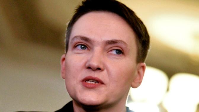 Савченко сообщила, что за ней ведут слежку