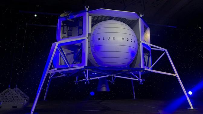 В США представили прототип космического аппарата для посадки на Луну