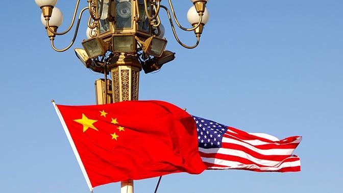 «Демонстрация гнева»: Китай примет ответные меры на пошлины США