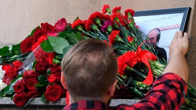 Полиция запретила выдавать тело Доренко его супруге