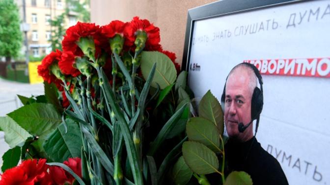 Прощание с Сергеем Доренко на Троекуровском кладбище отменено