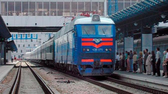 Украина отменила поезда на Москву еще из двух городов