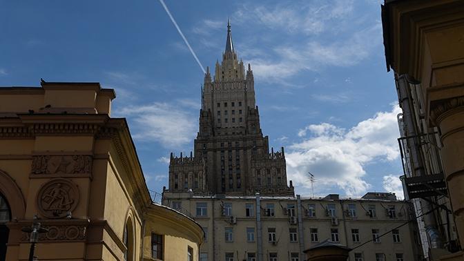В МИД РФ ответили на территориальные претензии Эстонии