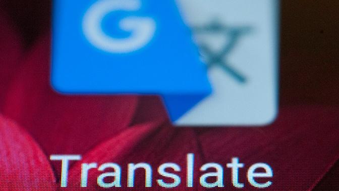 Переводчик Google научился имитировать речь пользователя
