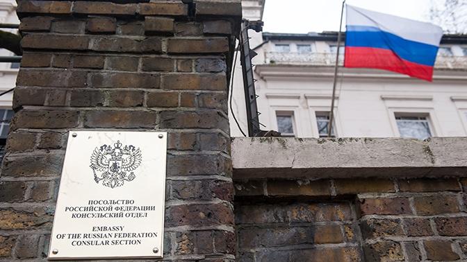 Посольство заявило о предвзятости Британии к российским дипломатам