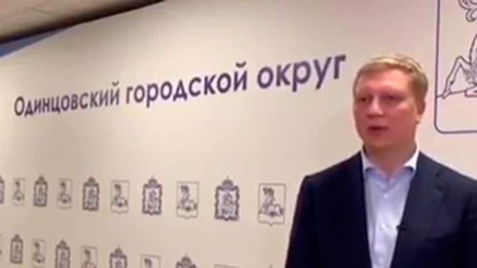 Власти Одинцово опровергли информацию о назначении националиста Демушкина главой Барвихи