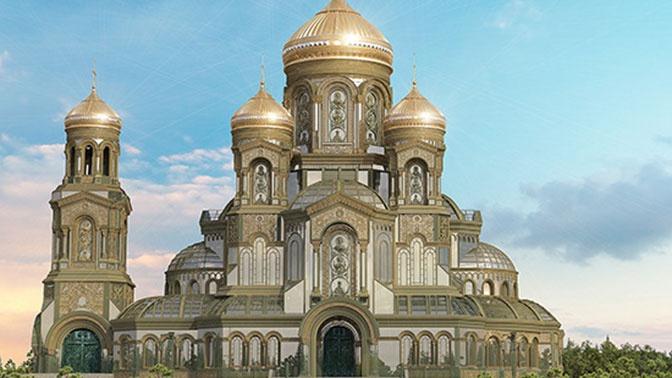Патриарх Кирилл назначил настоятеля Главного храма ВС РФ