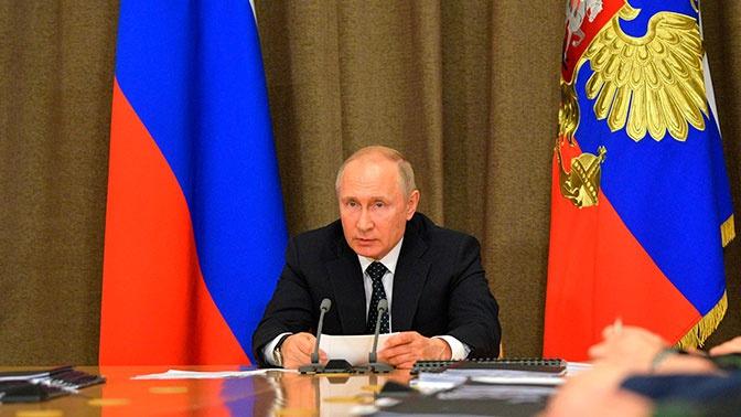 Путин призвал добиваться конкретных результатов при выполнении нацпроектов