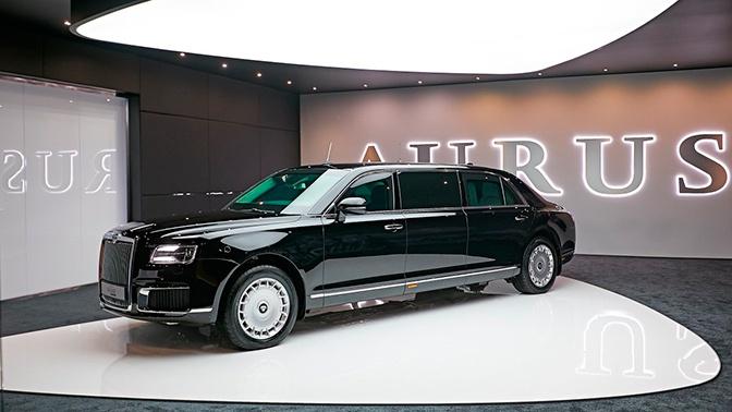Aurus назвали автомобилем года в номинации «Прорыв»