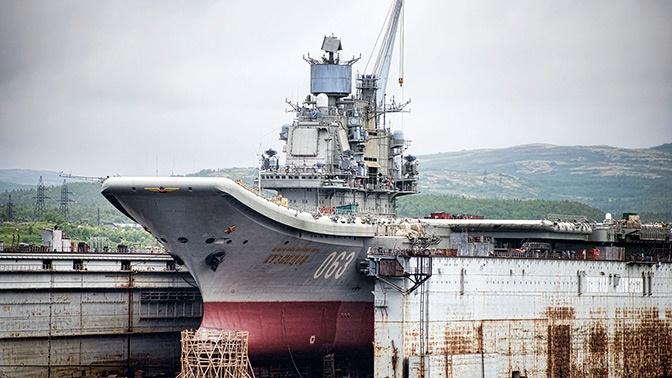 Глава ОСК рассказал о новых возможностях «Адмирала Кузнецова» после модернизации