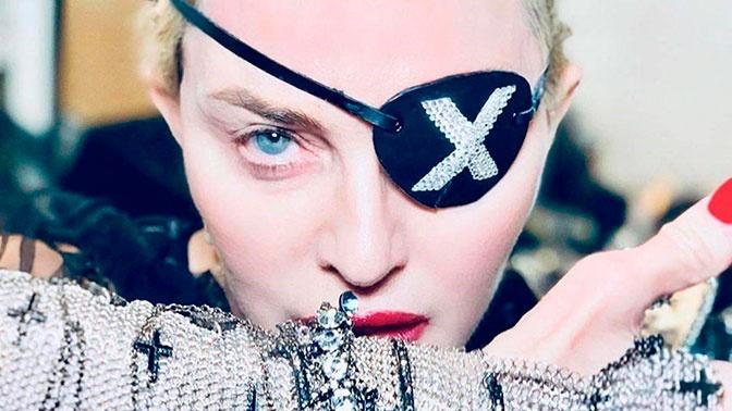 Как Мадонна «встряхнула» «Евровидение»: реакция на инцидент с флагом Палестины